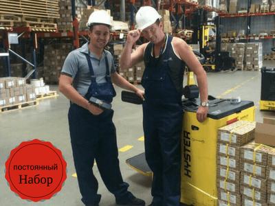 работа на складах в Польше teeal