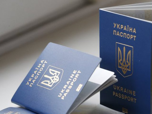 цена оформление загран паспорта