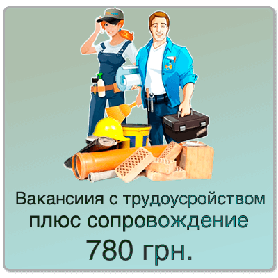 вакансія в Польщу від прямого роботодавця teeal.pl