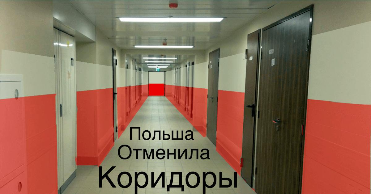 Польша отменила коридоры для рабочих виз выпущенных в 2017 году