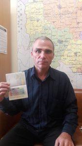 Василий Литвиненко
