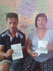 Яна и Иван Матвеевы