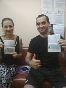 Артем и Светлана