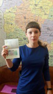 Левченко Кристина