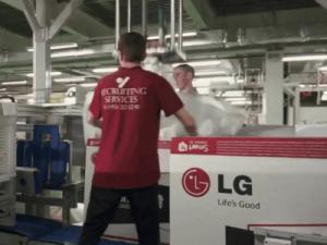 Работа на зводе LG в Польше