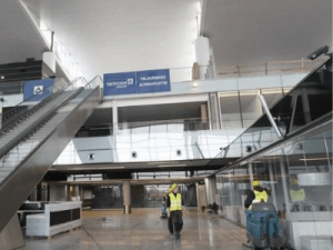 Работа Аэропорт Польша