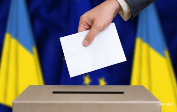 Как проголосовать в Польше