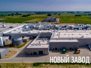 Работа в Польше на заводе