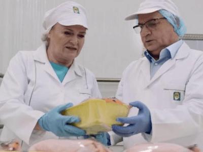 Работа на мясокомбинате, AMI