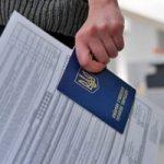 список документов для подачи в визовый центр