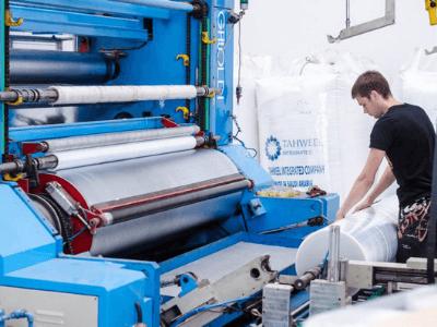 Производство фольги, FOL-PLAST