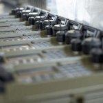 Обслуживание автоматической гальванической линии, RADMOR