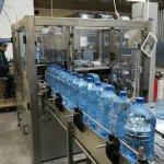 Производство напитков, WOSANA